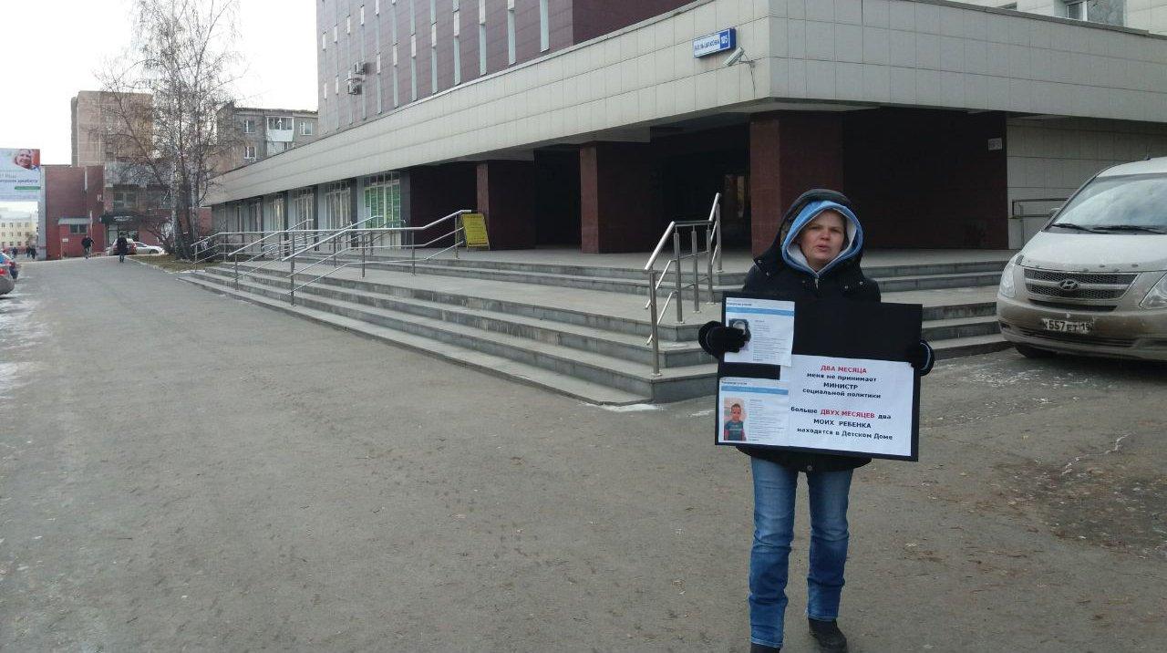 ВЕкатеринбурге мать изъятых органами опеки детей объявила голодовку