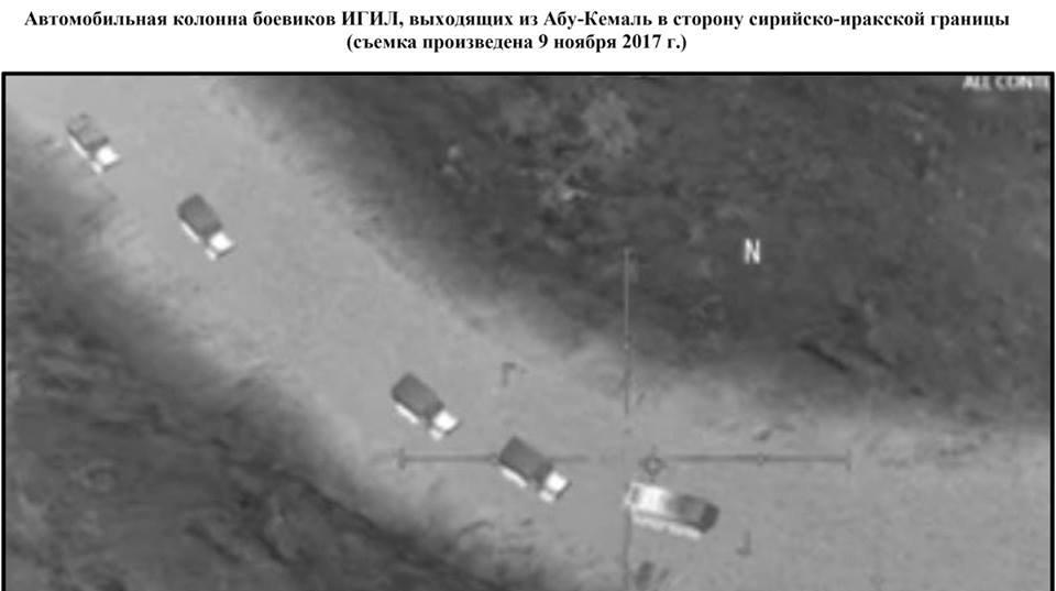 Минобороны «доказало» связь США ибоевиков скриншотом изигры