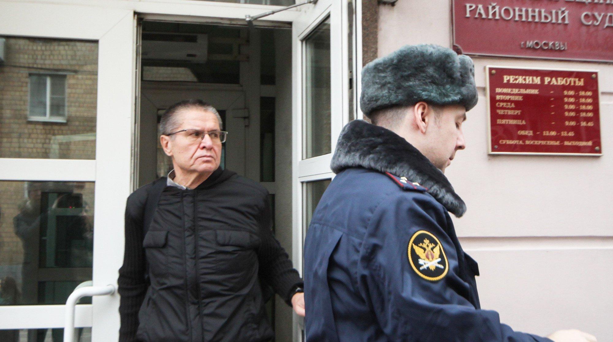 Улюкаев поведал , что пишет книгу охорошей жизни