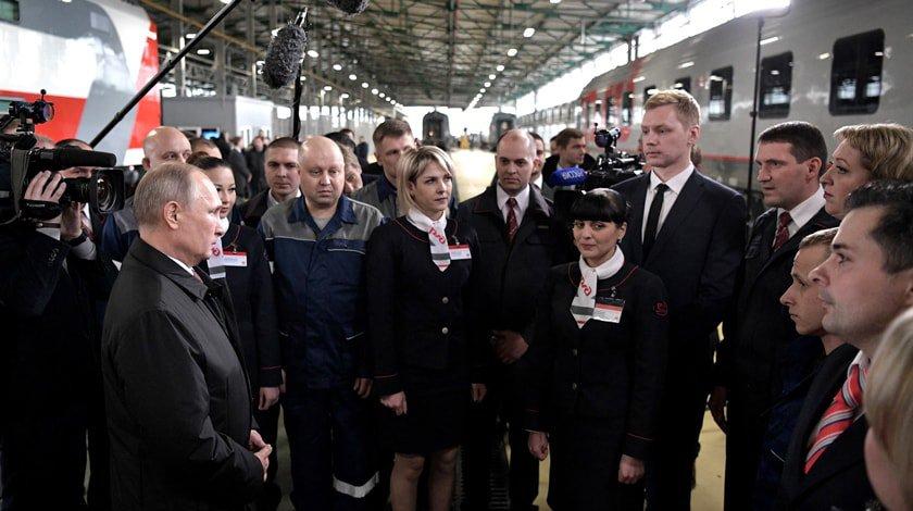 «Чёрный список» хулиганов впоездах может появиться в РФ