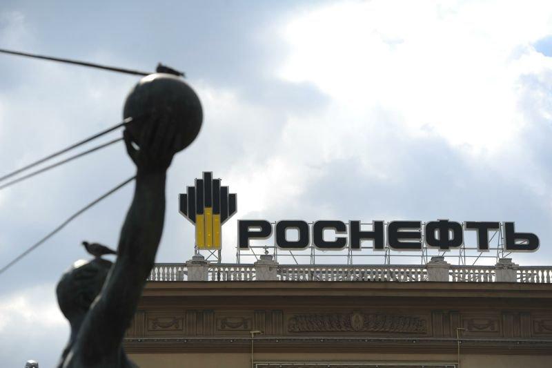 Экс-сотрудников центрального аппарата «Роснефти» задержали поделу охищении