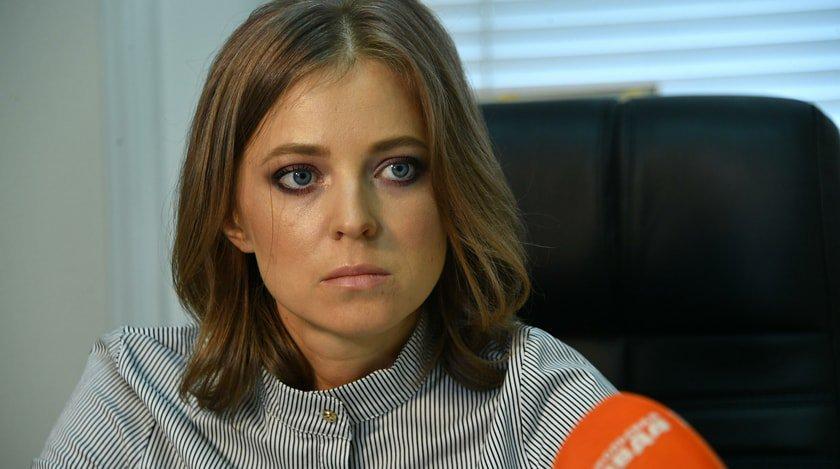 Алексей педагог может подать всуд наПоклонскую за слова в фейсбук