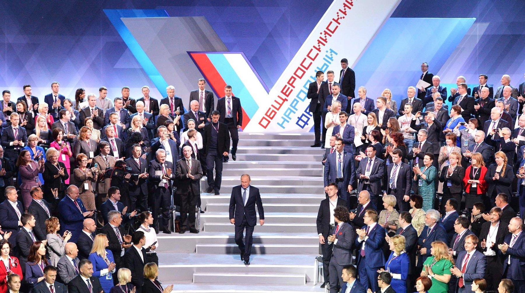 ВОНФ сообщили оготовности участвовать всборе подписей для выдвижения В. Путина