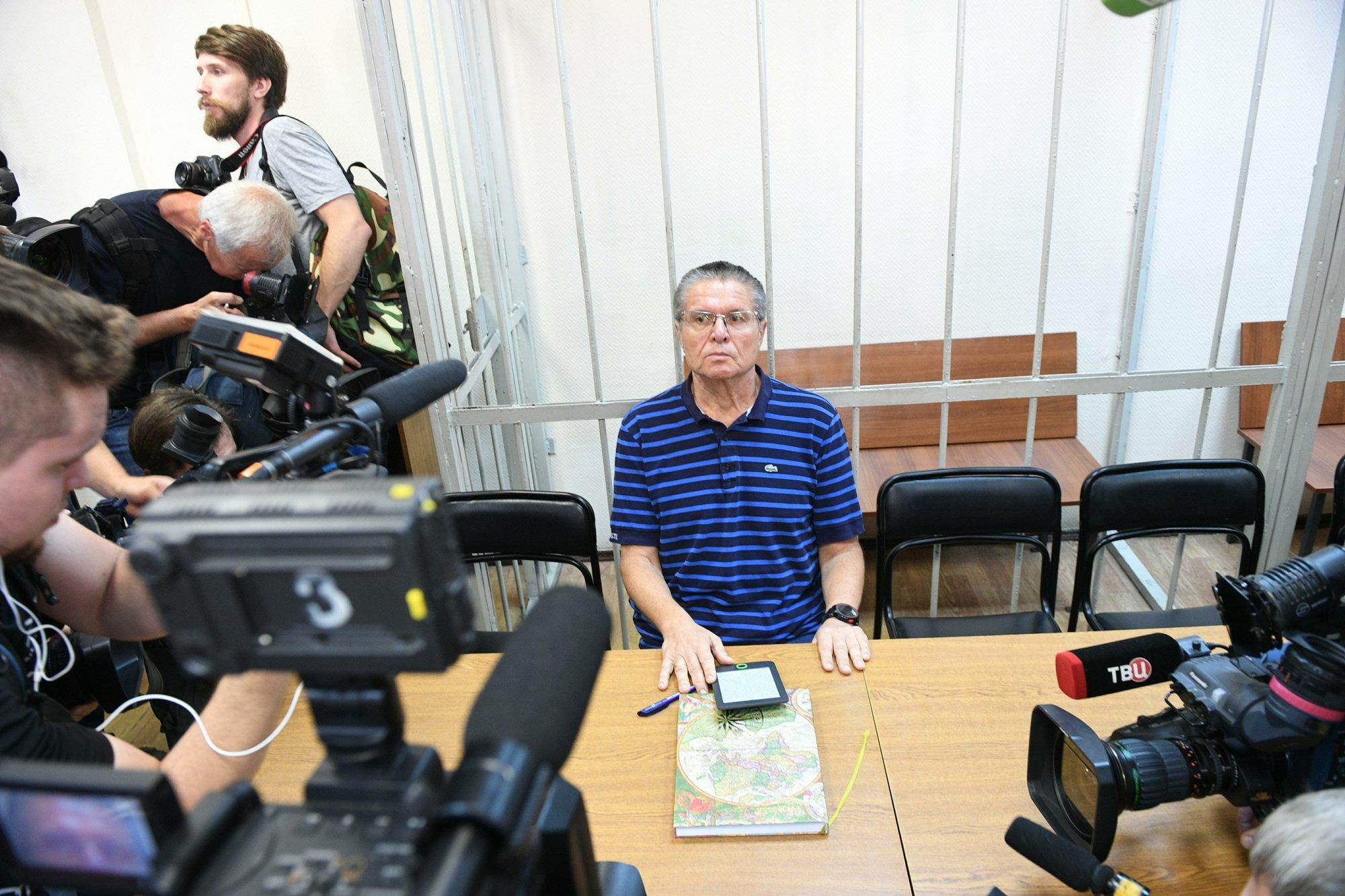 Психологи помогут Улюкаеву подобрать соседей покамере вСИЗО