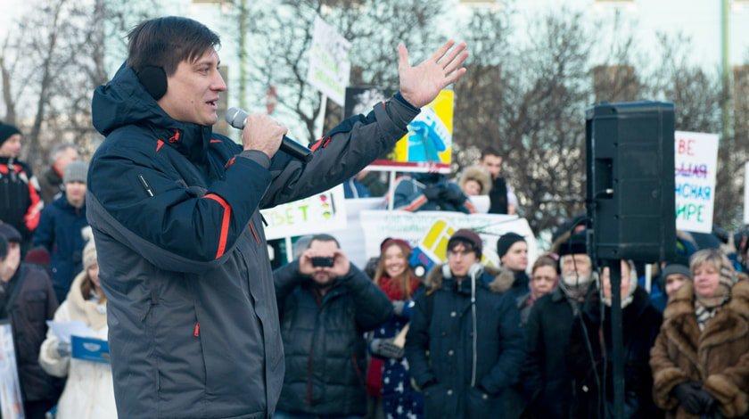 Дмитрий Гудков отозвал заявку намитинг взащиту избирательных прав в российской столице