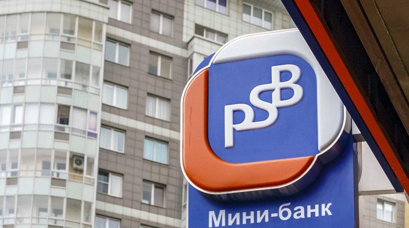 Совладелец Промсвязьбанка Ананьев назвал причину отъезда из РФ