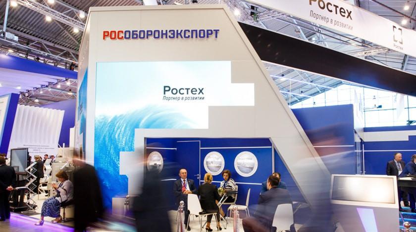 «Ростех» ликвидировал «Оборонпром», все работники уволены