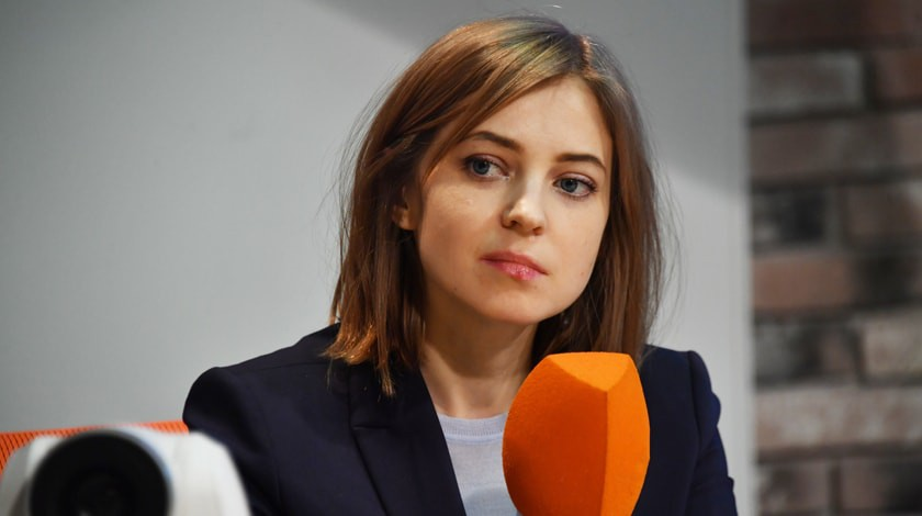 Поклонская назвала нелепыми обвинения Порошенко вадрес РФ