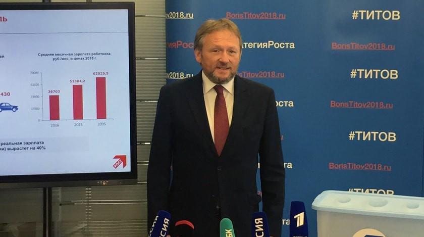 Титов собрал нужные для регистрации навыборах сто тыс. подписей