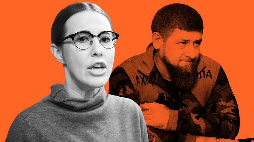 Image result for Собчак и Кадыров фото
