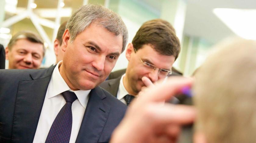 Спикер Государственной думы настаивает наразъяснениях МЭР всвязи скритикой Счетной палатой