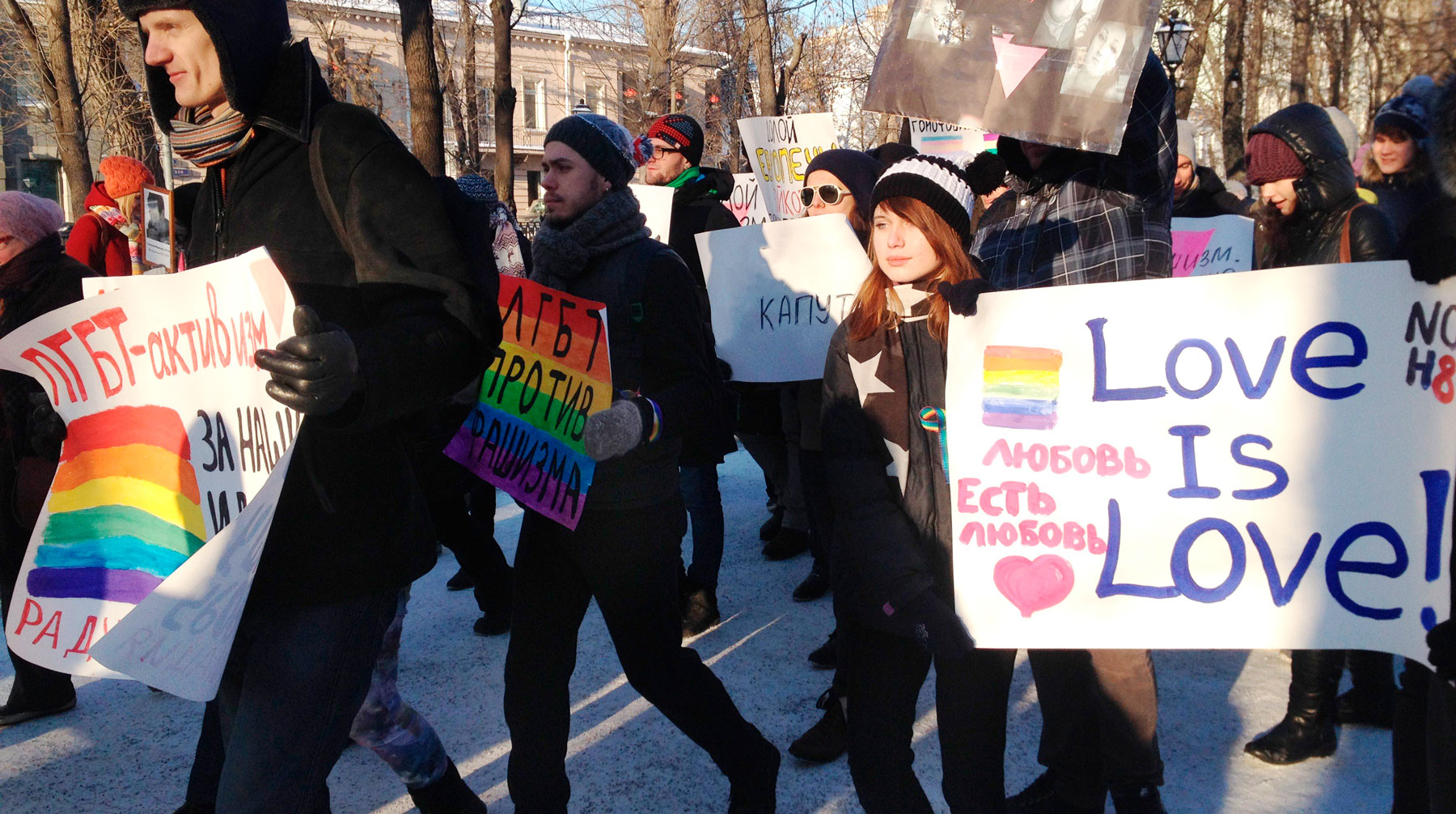 Развитие гей движения в россии