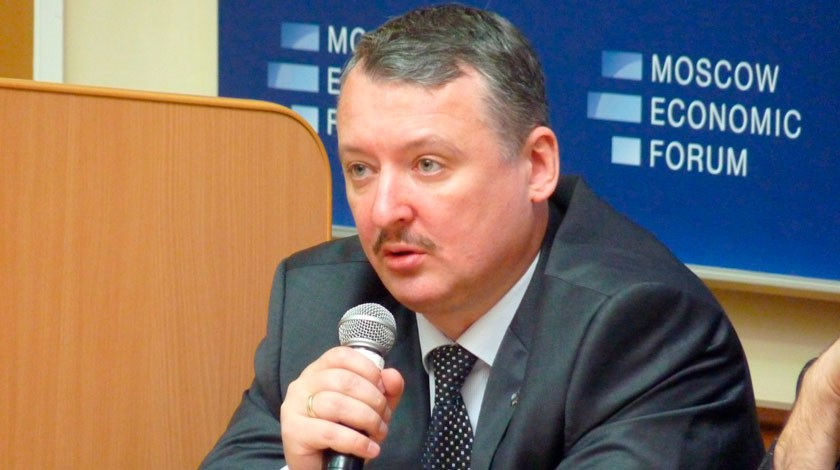 Кремль дал команду возродить «Новороссию» иготовится кновым атакам— Стрелков