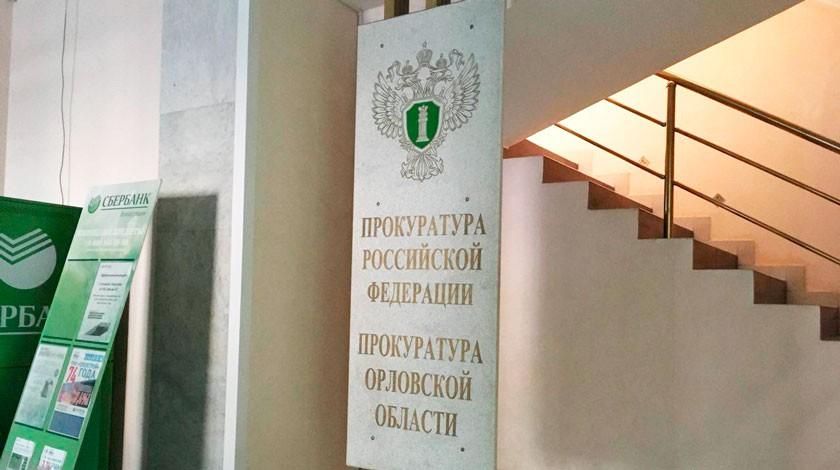 https://dailystorm.ru/media/images/2018/02/26/e22376b9-7ec4-4d21-9b1d-c1662808c545.jpg