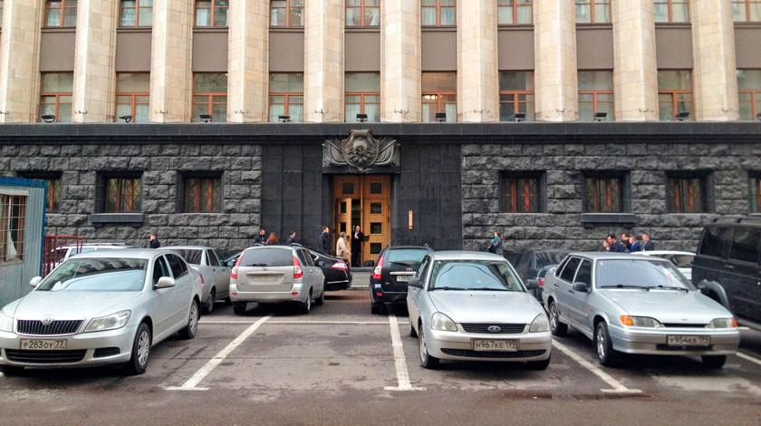 В столице мужчина поджег стену приемной ФСБ
