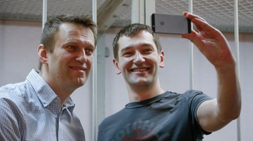 Алексей Навальный объявил, что ЕСПЧ— часть русской судебной системы