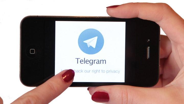 Telegram привлек ЕСПЧ кпрениям сФСБ Российской Федерации — Истина вСтрасбурге