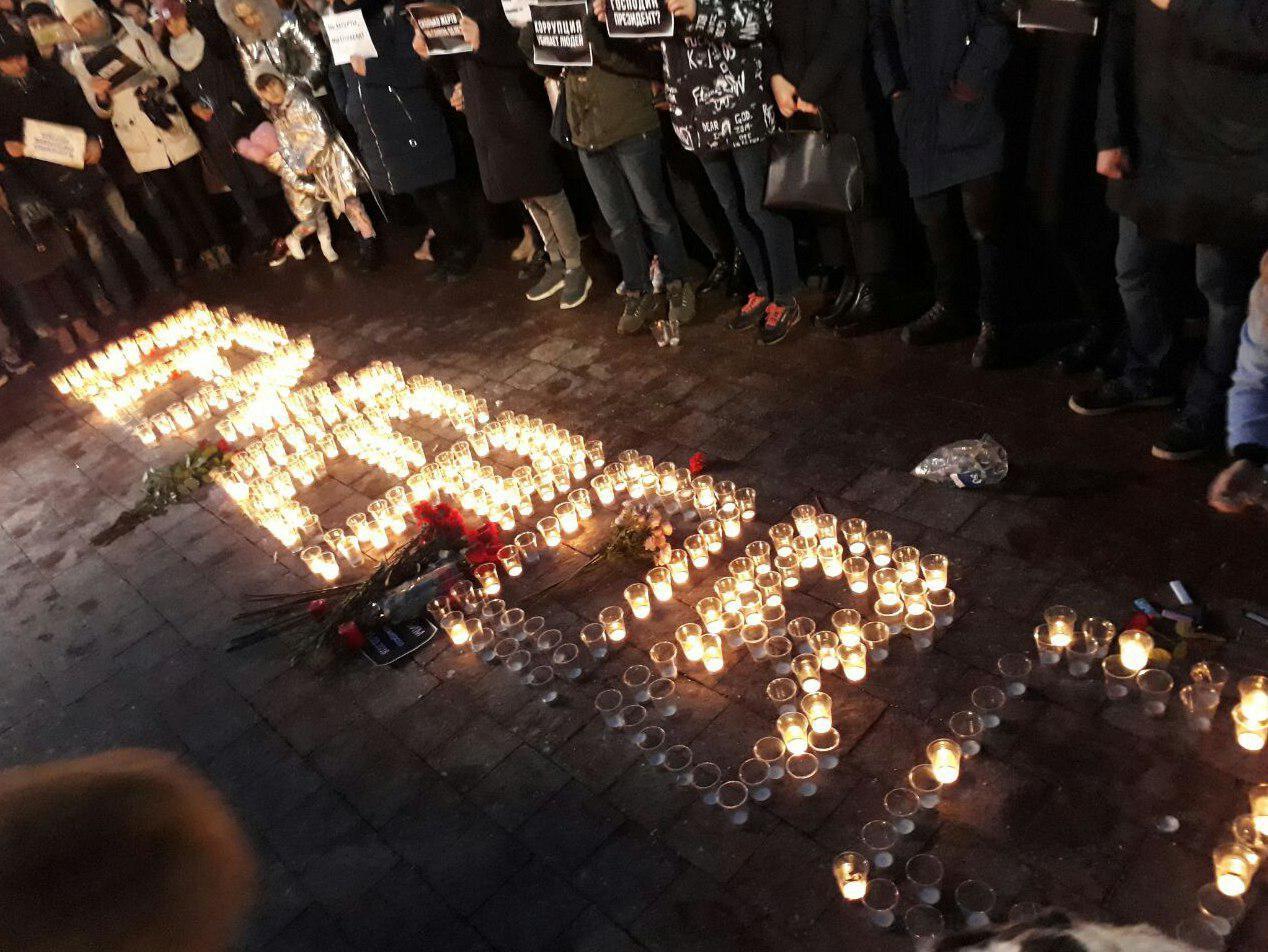 Скорбь и протест: память жертв «Зимней вишни» почтили у Кремля