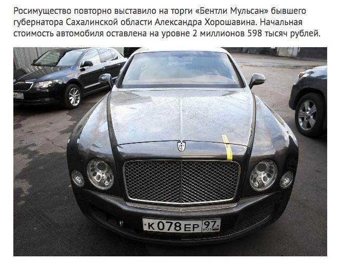 Стоимость часов в Bentley Bentayga равна цене самого автомобиля [видео]