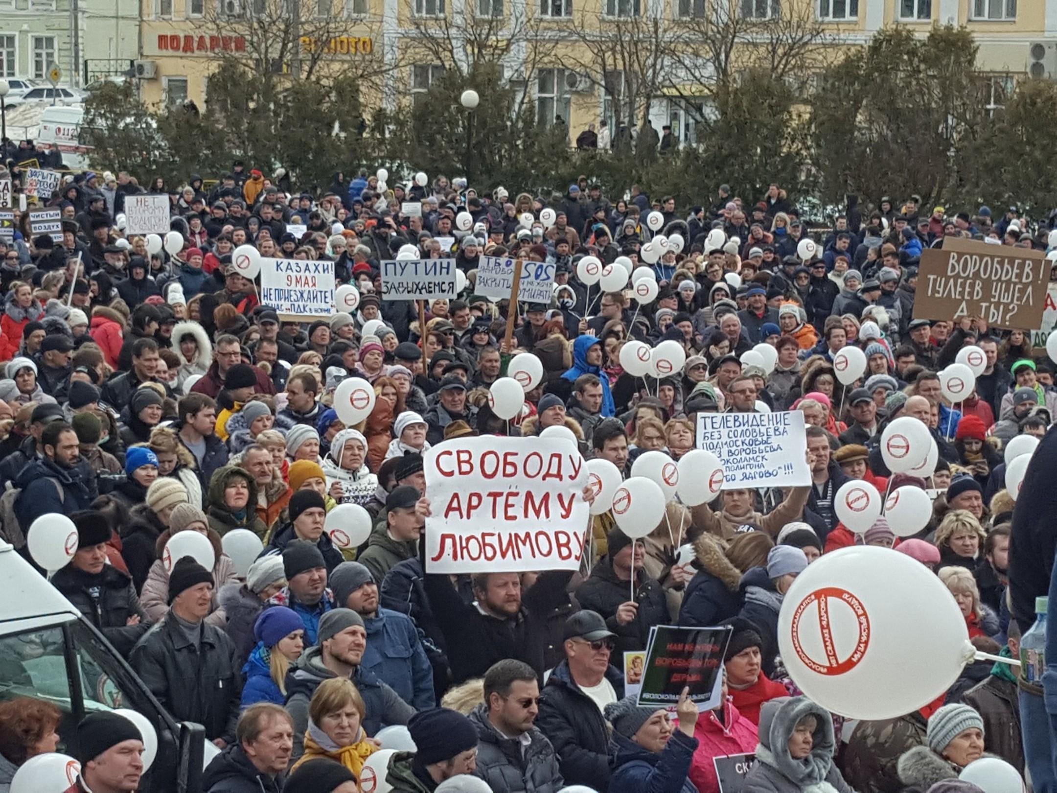 Организатора акций против полигона «Ядрово» Артема Любимова арестовали на15 суток
