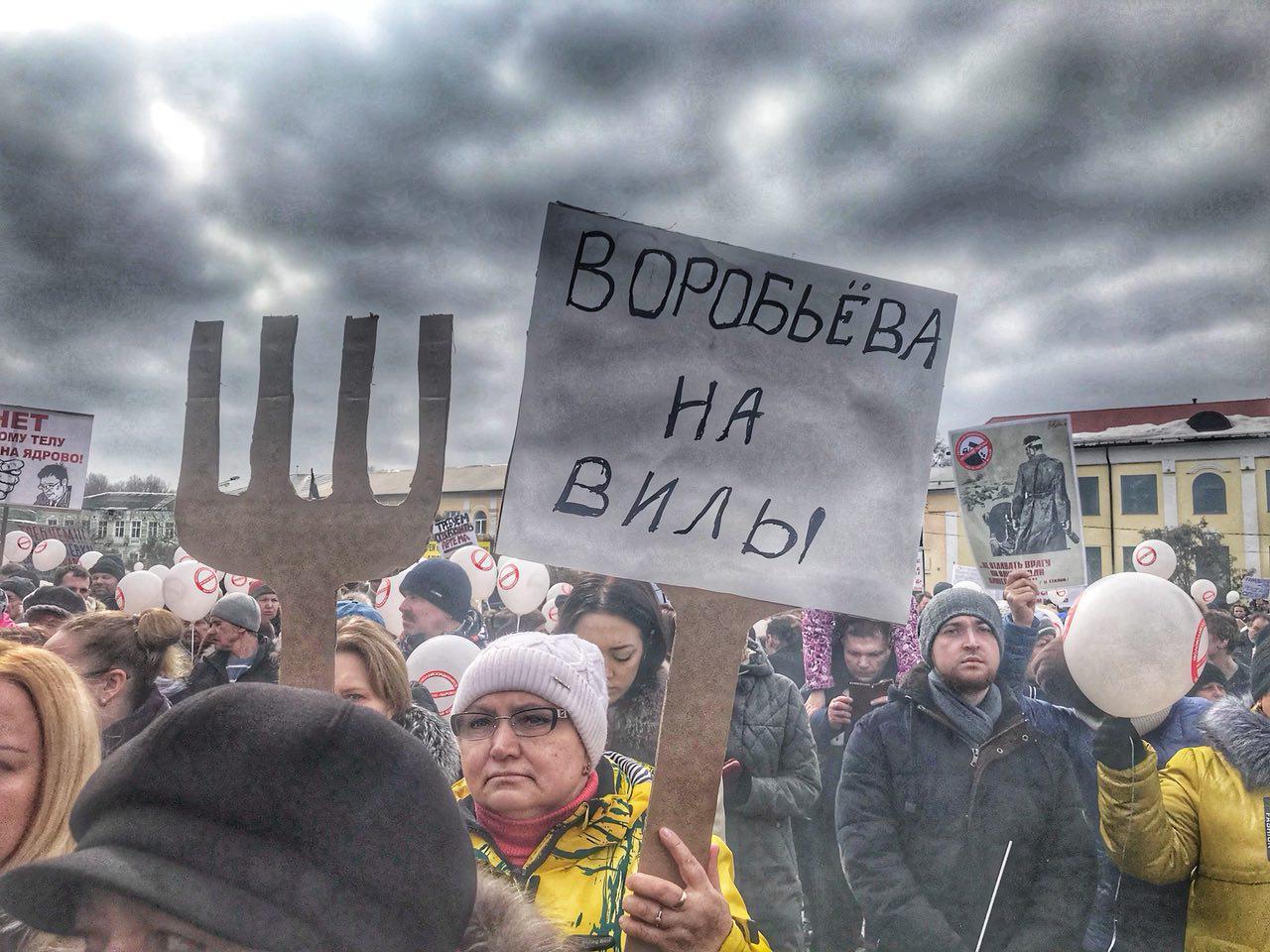 ВВолоколамске намитинг против свалки вышли 6 тыс. граждан