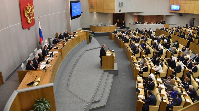 ВГД просят парламенты странСЕ сделать комиссии по«делу Скрипаля»