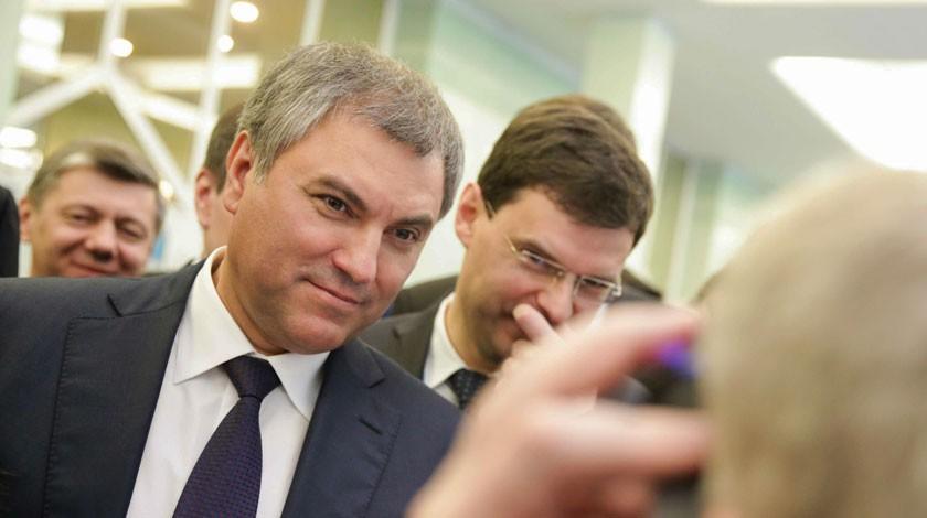 Участие РАН вэкспертной работе над законопроектами увеличит ихкачество— Володин