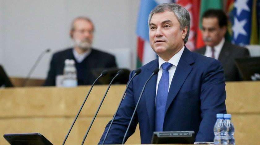 Володин призвал руководство РФускорить реализацию Послания президента