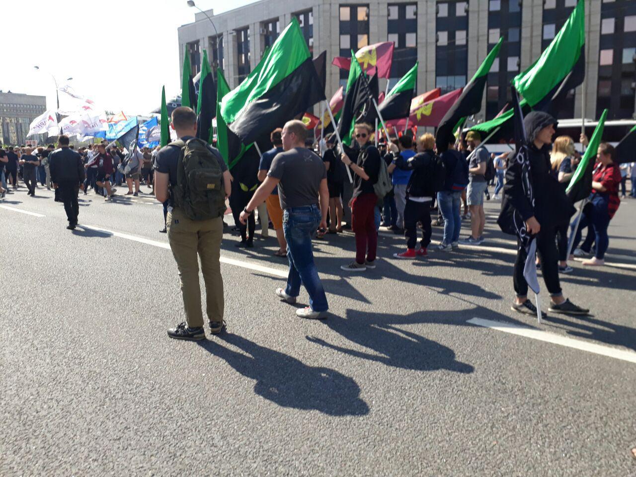 Всогласованном митинге напроспекте Сахарова в столице России участвовали около тысячи человек