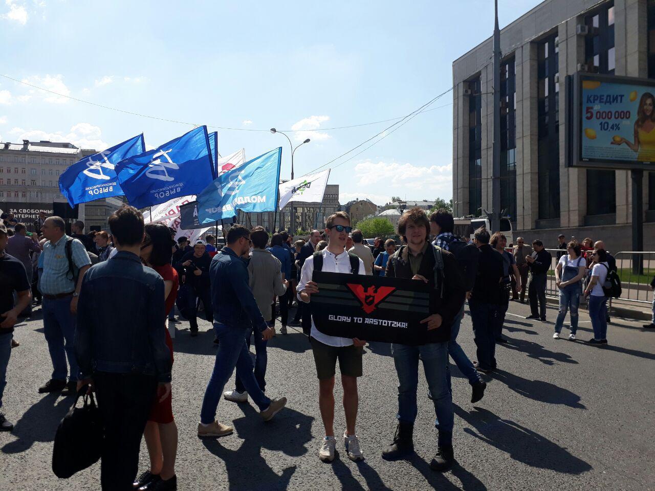2-ой митинг против Роскомнадзора пройдет сегодня напроспекте Академика Сахарова