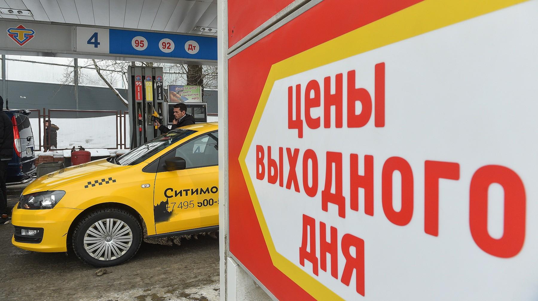 Чем выше цены набензин, тем ниже его качество
