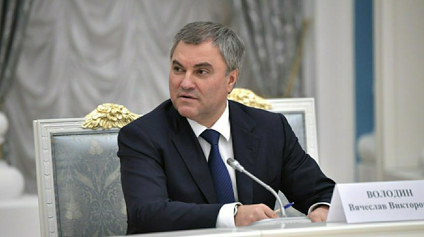 Володин В Госдуме могут пройтильные консультации по закону о контрсанкциях