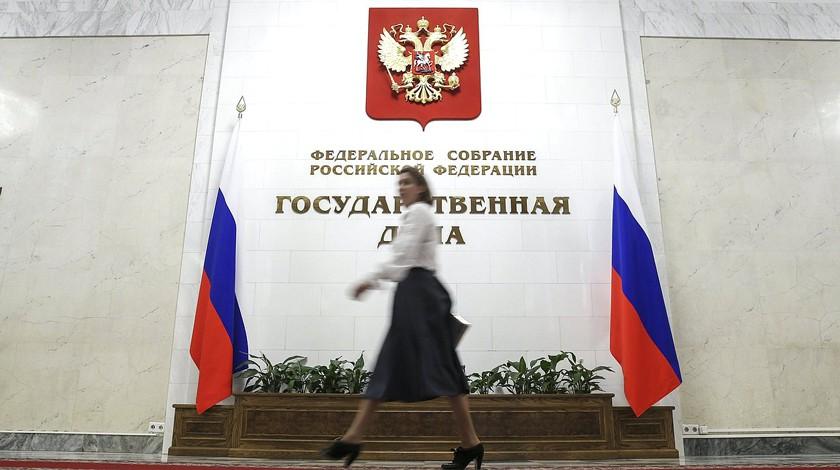 В РФ приняли закон оконтрсанкциях