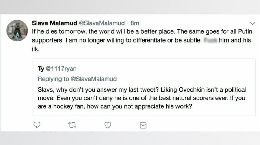 Губерниев подобрал слово для пожелавшего смерти Овечкину корреспондента