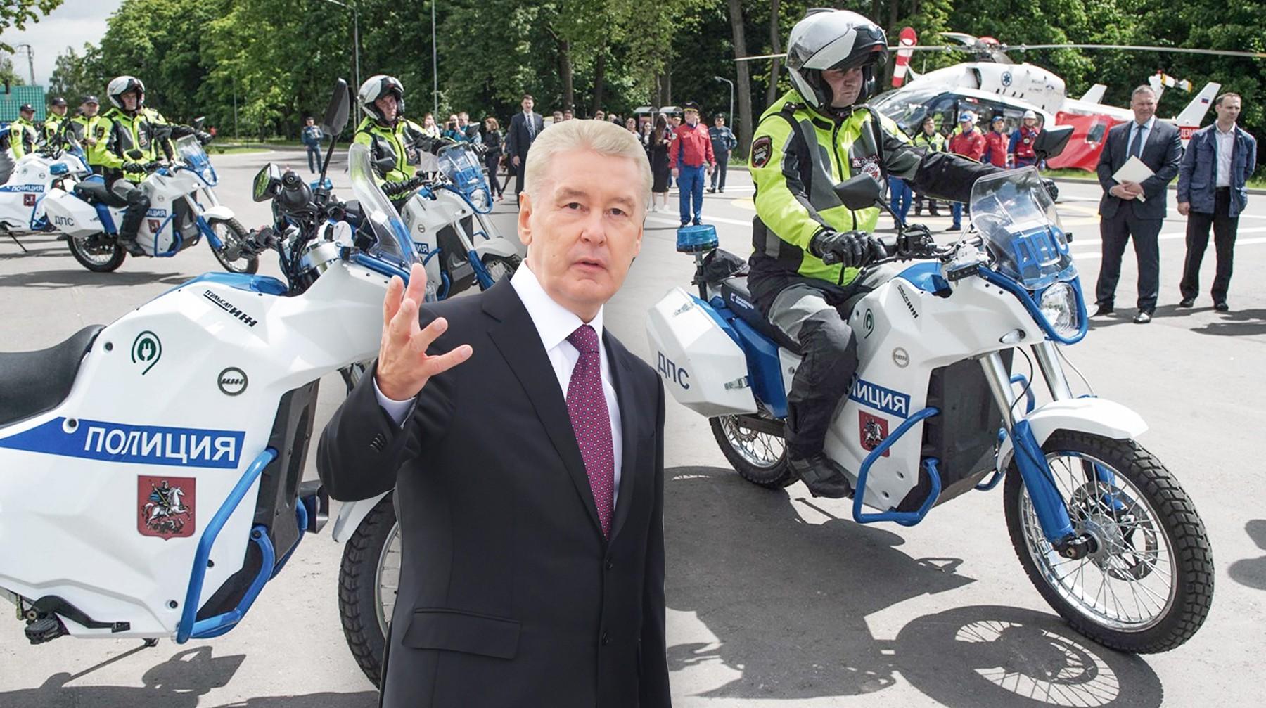 Собянин вручил ГИБДД Москвы 30 электромотоциклов: что с ними не так?