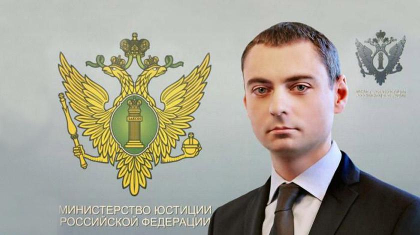 Назначен новый глава Управления пообеспечению конституционных прав жителей