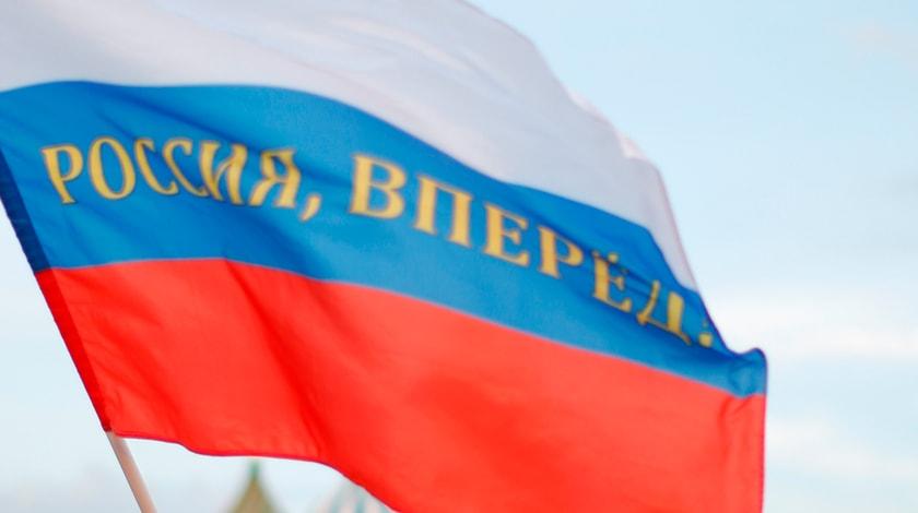 Российская Федерация поднялась врейтинге экономик мира пообъему ВВП