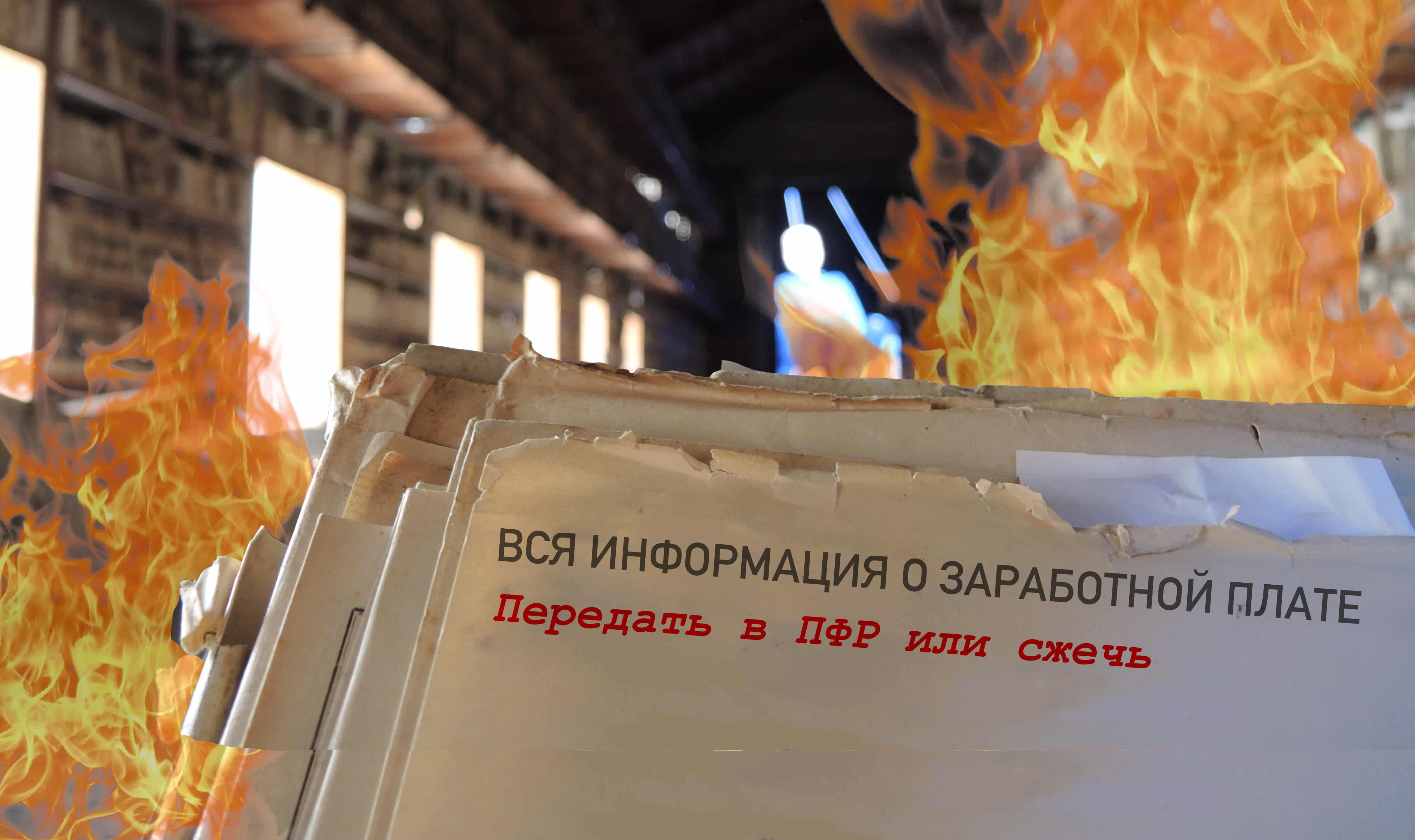 Нотариальная доверенность на оформление документо в фонд стратегия пермь