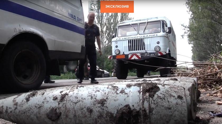 ВДонбассе отудара молнии погибли женщина иребенок
