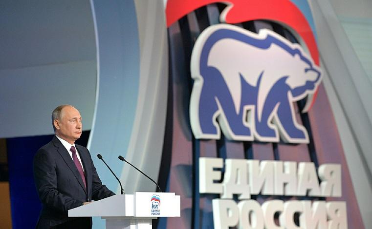 Рейтинг «Единой России» пошел вниз— Проценты доверия тают