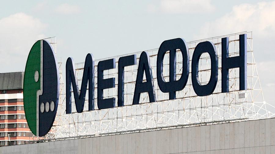 Эту информацию подтвердили в компаниях Вымпелком Мегафон МТС и Т2 РТК-Холдинг