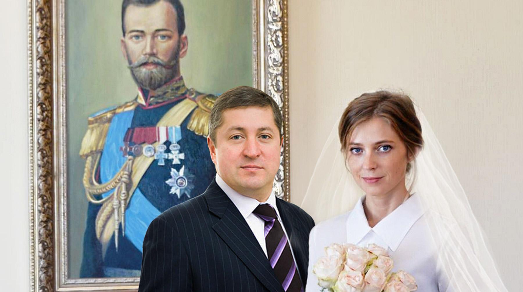 СМИ обсуждают свадьбу Поклонской