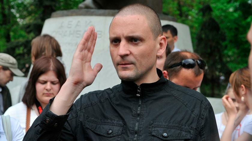 Удальцова в 3-й раз госпитализировали изспецприемника в поликлинику