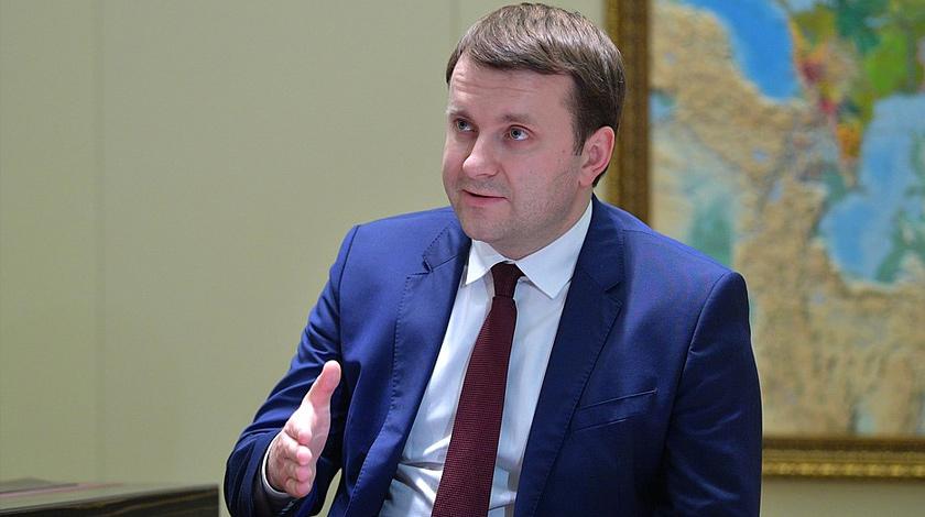Орешкин советует торговать доллары ипокупать рубли