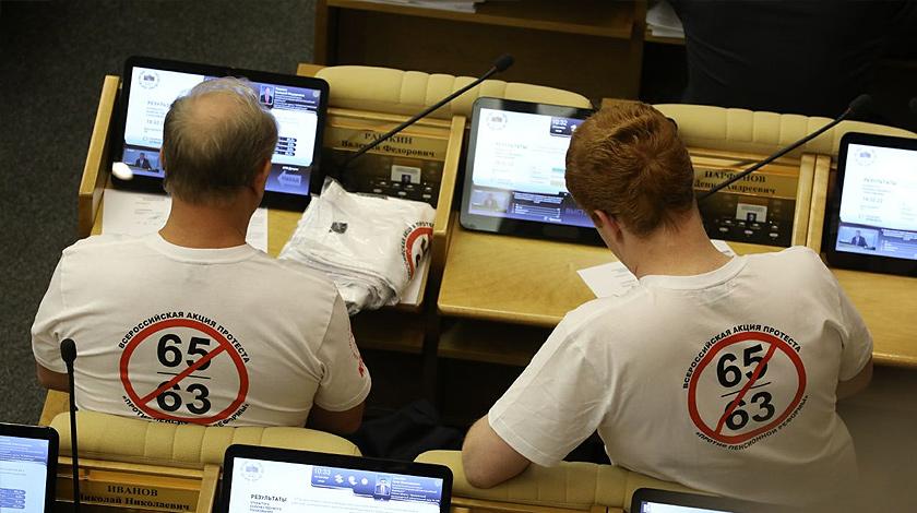 Володин сделал замечание избранникам, пришедшим на совещание впротестных футболках