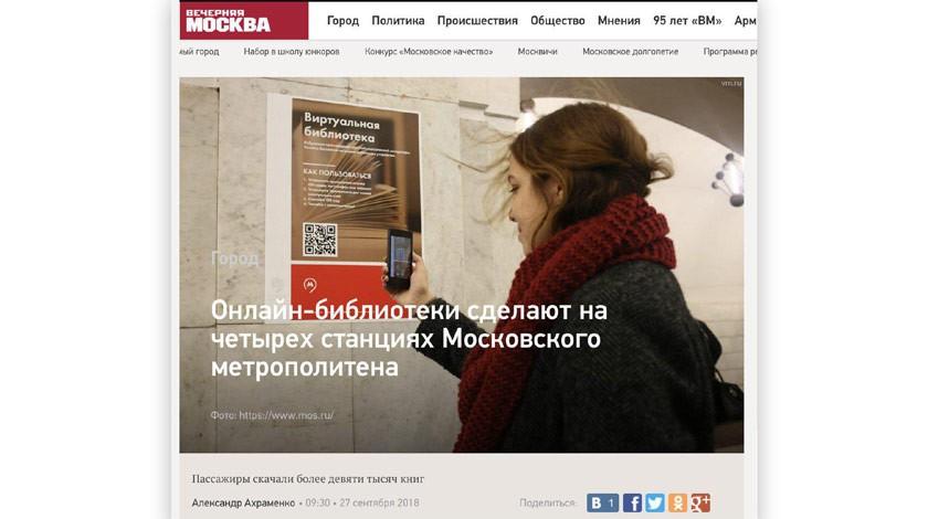 Как найти настоящий сайт с проститутками москвы, интим салон на оружейном