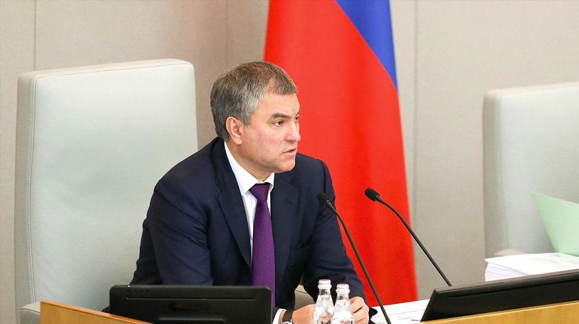Госдума приняла во втором чтении проект федерального бюджета на 2019 год и плановый период 2020-2021 годов