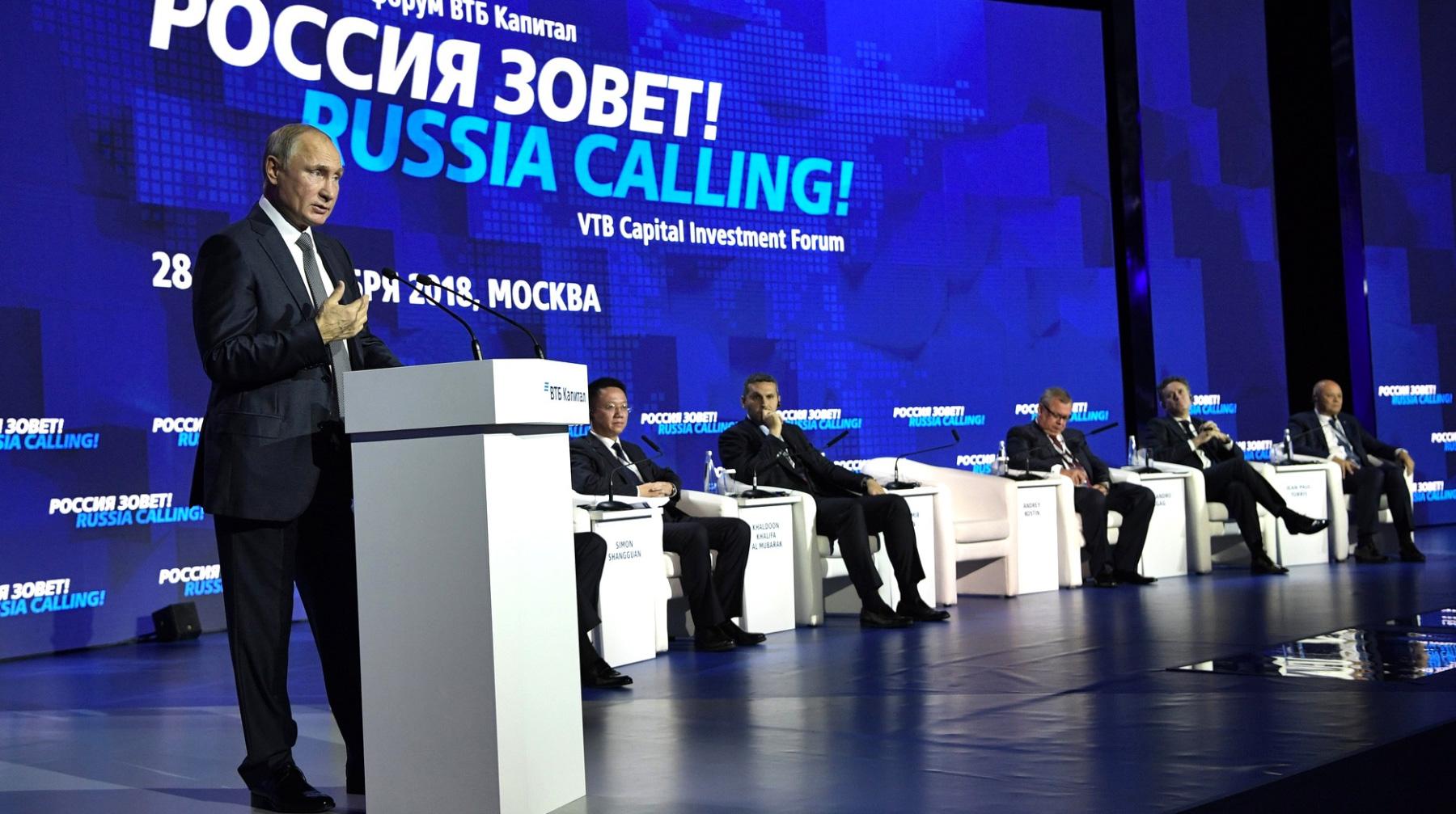Президент заявил что Россия еще будет меняться к лучшему но пока уходить он не собирается