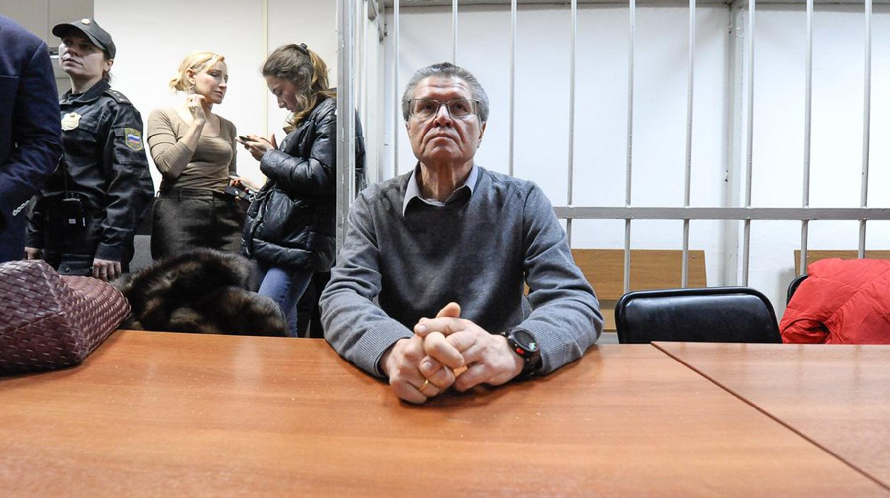 Улюкаев навсе 100% оплатил назначенный судом штраф— юрист