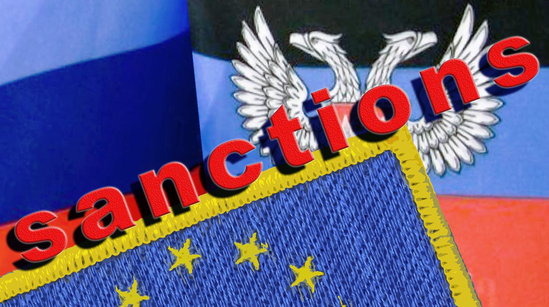 ЕСввёл санкции против 9-ти  человек после выборов вДНР иЛНР